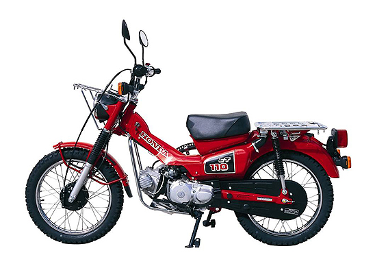 honda ct110 ag reviews   productreview   au