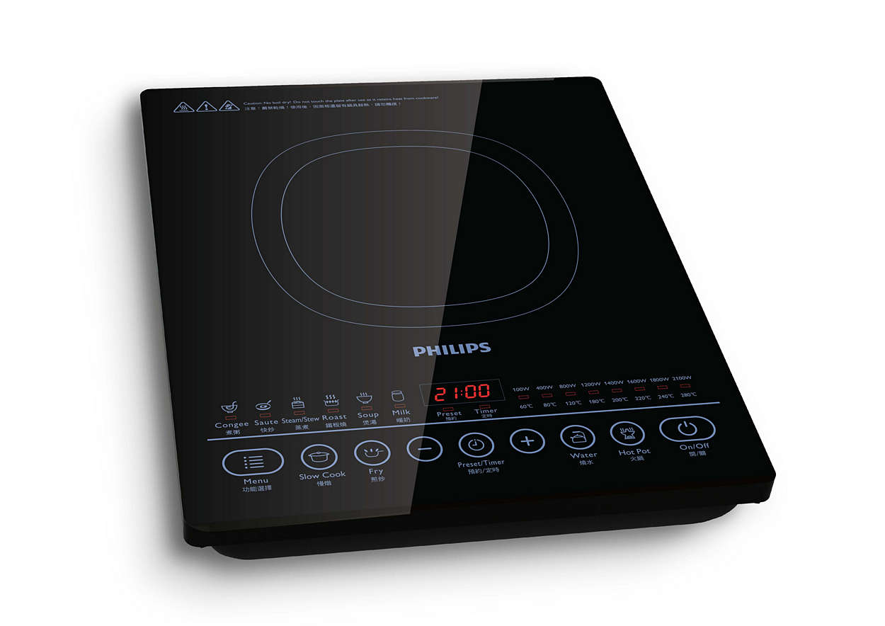 Philip induction cooker review