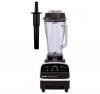 Kuchef (Aldi) Professional Blender CB1390