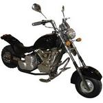Chopper Petrol Motor