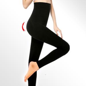 Slimming Legging Review - The Else