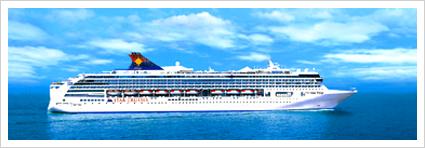 Star Cruises Superstar Virgo Reviews Productreview Com Au
