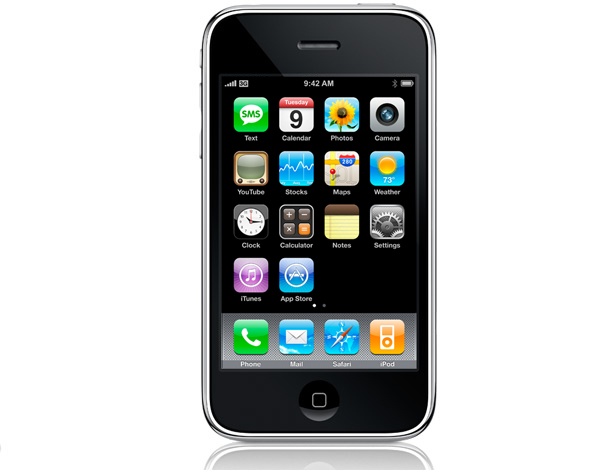 apple iphone insurance apple iphone 3g reviews productreview au 10123