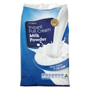 How to make powdered milk taste good