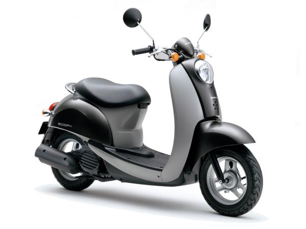 Honda Scoopy Reviews Productreview Com Au
