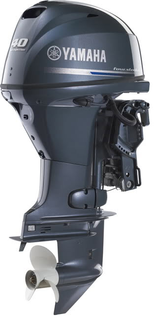 Yamaha f40 reviews for Most reliable outboard motor 2016