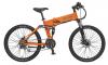 Dyson Hybrid Bikes