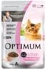 Optimum Kitten
