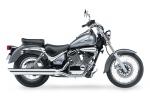 Suzuki Intruder 250LC / VL250